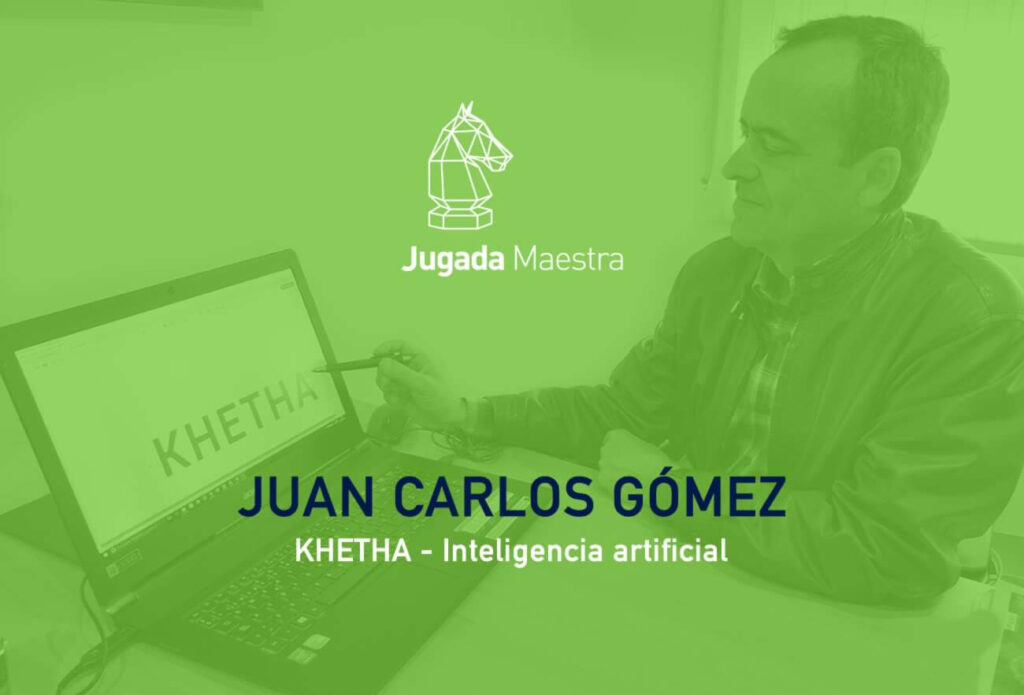 Juan Carlos Gomez Kheth